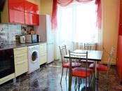 Квартиры,  Самарская область Тольятти, цена 5 000 рублей/мес., Фото