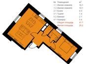 Квартиры,  Московская область Химки, цена 5 585 715 рублей, Фото