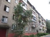 Квартиры,  Московская область Удельная, цена 3 300 000 рублей, Фото