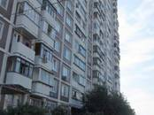 Квартиры,  Москва Юго-Западная, цена 5 500 000 рублей, Фото