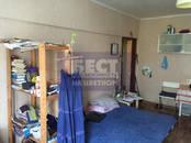 Квартиры,  Москва Текстильщики, цена 2 550 000 рублей, Фото
