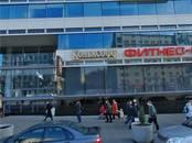 Офисы,  Москва Курская, цена 473 600 рублей/мес., Фото