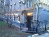 Офисы,  Москва Нагорная, цена 130 000 рублей/мес., Фото
