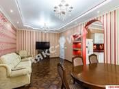 Квартиры,  Краснодарский край Краснодар, цена 6 990 001 рублей, Фото
