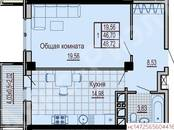 Квартиры,  Краснодарский край Краснодар, цена 2 387 280 рублей, Фото