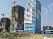 Квартиры,  Краснодарский край Краснодар, цена 2 987 160 рублей, Фото
