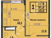 Квартиры,  Краснодарский край Краснодар, цена 1 978 000 рублей, Фото
