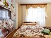 Квартиры,  Тюменскаяобласть Тюмень, цена 1 900 рублей/день, Фото