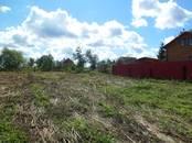 Земля и участки,  Московская область Истринский район, цена 1 500 000 рублей, Фото