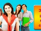Курсы, образование,  Курсовые, рефераты, дипломы Дипломы, цена 100 рублей, Фото