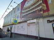 Здания и комплексы,  Москва Добрынинская, цена 61 999 900 рублей, Фото