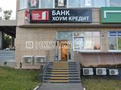 Здания и комплексы,  Москва Царицыно, цена 999 965 610 рублей, Фото