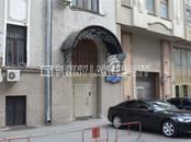 Здания и комплексы,  Москва Тургеневская, цена 49 846 420 рублей, Фото