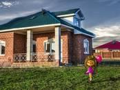 Дома, хозяйства,  Московская область Дмитровский район, цена 10 500 000 рублей, Фото