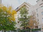Квартиры,  Москва Александровский сад, Фото