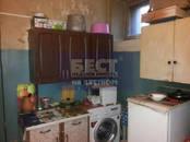 Квартиры,  Москва Авиамоторная, цена 2 050 000 рублей, Фото