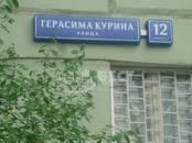 Квартиры,  Москва Филевский парк, цена 5 099 000 рублей, Фото