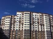 Квартиры,  Московская область Домодедово, цена 2 900 000 рублей, Фото