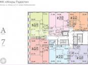 Квартиры,  Москва Бабушкинская, цена 13 700 000 рублей, Фото
