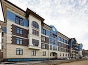 Квартиры,  Московская область Красногорск, цена 4 873 030 рублей, Фото