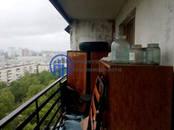Квартиры,  Москва Чертановская, цена 5 900 000 рублей, Фото