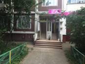 Офисы,  Москва Щукинская, цена 23 500 000 рублей, Фото