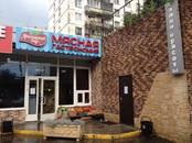 Офисы,  Москва Текстильщики, цена 180 000 рублей/мес., Фото