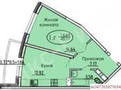 Квартиры,  Краснодарский край Краснодар, цена 2 008 500 рублей, Фото