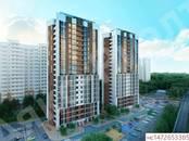 Квартиры,  Краснодарский край Краснодар, цена 3 091 000 рублей, Фото