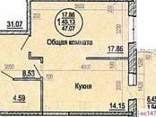 Квартиры,  Краснодарский край Краснодар, цена 3 059 550 рублей, Фото