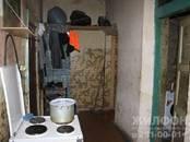 Квартиры,  Новосибирская область Новосибирск, цена 489 000 рублей, Фото