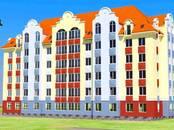 Квартиры,  Калининградскаяобласть Гурьевск, цена 1 900 000 рублей, Фото
