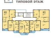Квартиры,  Калининградскаяобласть Калининград, цена 1 181 000 рублей, Фото