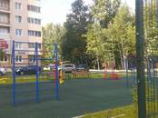 Квартиры,  Москва Другое, цена 4 000 000 рублей, Фото