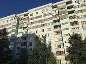 Квартиры,  Республика Татарстан Казань, цена 2 250 000 рублей, Фото