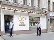 Здания и комплексы,  Москва Белорусская, цена 98 727 600 рублей, Фото