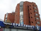 Квартиры,  Томская область Томск, цена 2 550 000 рублей, Фото