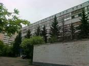 Другое,  Московская область Другое, Фото