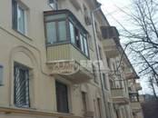 Квартиры,  Москва Академическая, цена 8 500 000 рублей, Фото