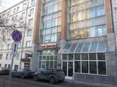 Офисы,  Москва Парк культуры, цена 1 266 667 рублей/мес., Фото