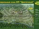 Земля и участки,  Московская область Калужское ш., цена 3 600 000 рублей, Фото