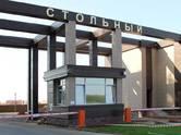 Дома, хозяйства,  Москва Другое, цена 17 000 000 рублей, Фото