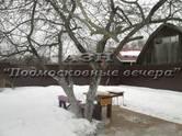 Дома, хозяйства,  Московская область Дедовск, цена 10 900 000 рублей, Фото