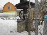 Дачи и огороды,  Московская область Химки, цена 9 500 000 рублей, Фото