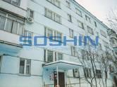 Квартиры,  Московская область Солнечногорск, цена 5 350 000 рублей, Фото