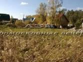 Земля и участки,  Московская область Можайское ш., цена 1 750 000 рублей, Фото