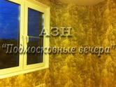 Дома, хозяйства,  Московская область Егорьевское ш., цена 7 300 000 рублей, Фото