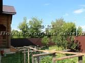 Дачи и огороды,  Московская область Серпухов, цена 9 500 000 рублей, Фото