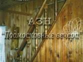 Дома, хозяйства,  Московская область Егорьевское ш., цена 2 450 000 рублей, Фото