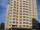 Квартиры,  Московская область Мытищи, цена 6 347 150 рублей, Фото